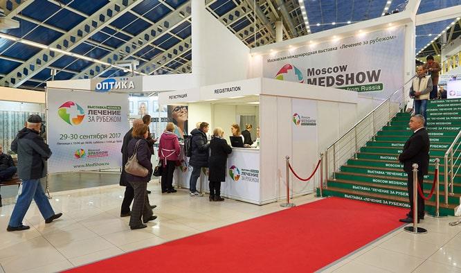 نمایشگاه گردشگری پزشکی روسیه