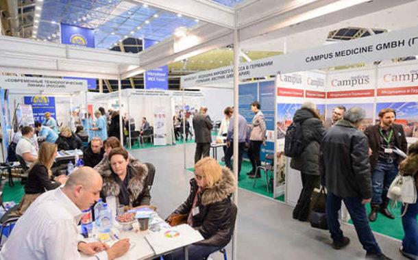 روسیه؛ میزبان یازدهمین نمایشگاه گردشگری پزشکی