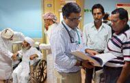 آیا هندوستان اکنون یک مقصد مسافرتی ارزشمند پزشکی است؟