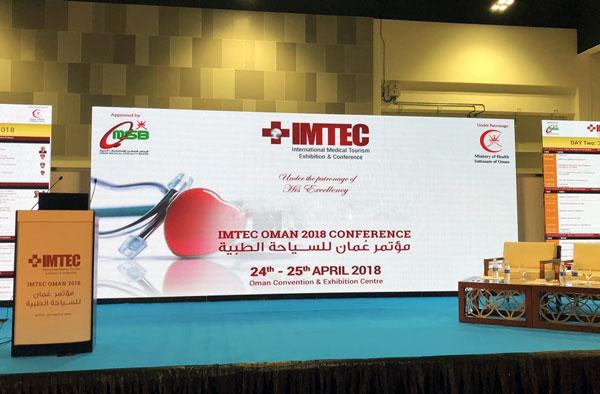 نمایشگاه گردشگری پزشکی IMTEC عمان