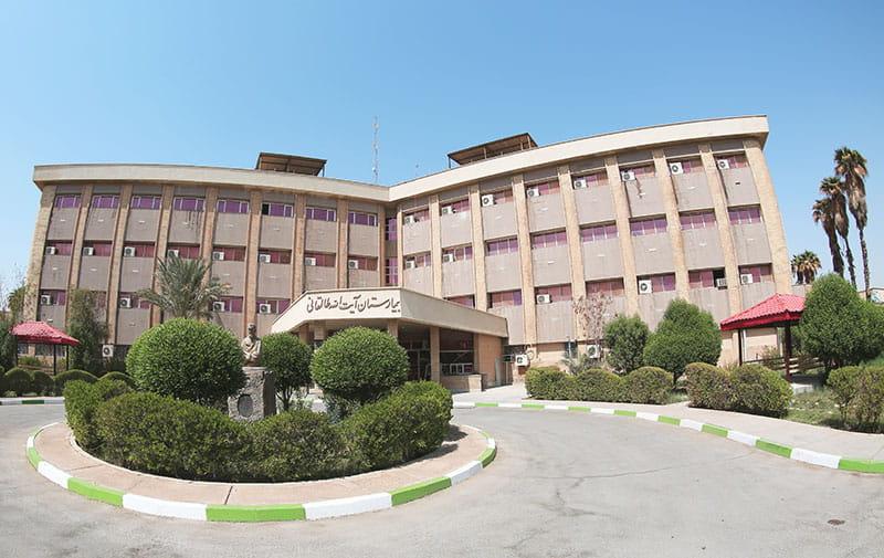 بخش IPD بیمارستان طالقانی آبادان