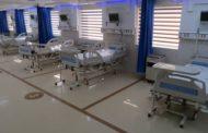 تاثیر اعتبارنامه و مجوز بیمارستان در جذب بیماران بین الملل