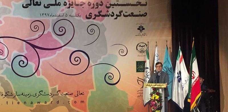 سخنرانی آقای محمدحسین ایمانی خوشخو