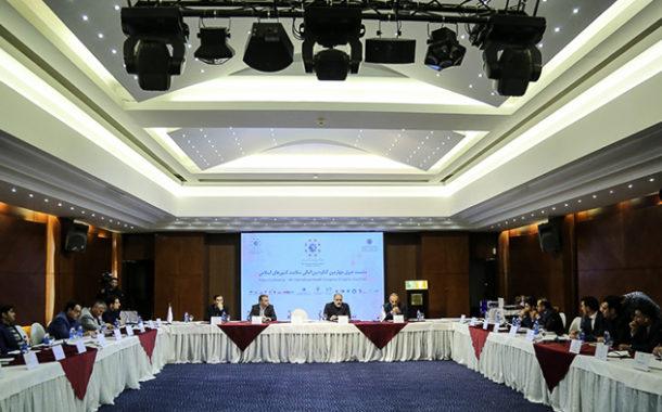 در نشست خبری چهارمین کنگره بینالمللی سلامت کشورهای اسلامی چه گذشت؟
