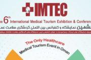 مسقط میزبان نمایشگاه سالانه گردشگری سلامت IMTEC عمان