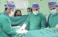 مسیرهای توسعه صنعت گردشگری سلامت در استان گیلان