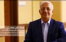 پرستاری از بیماران بینالملل بر پاشنه مهارت ارتباطی میچرخد
