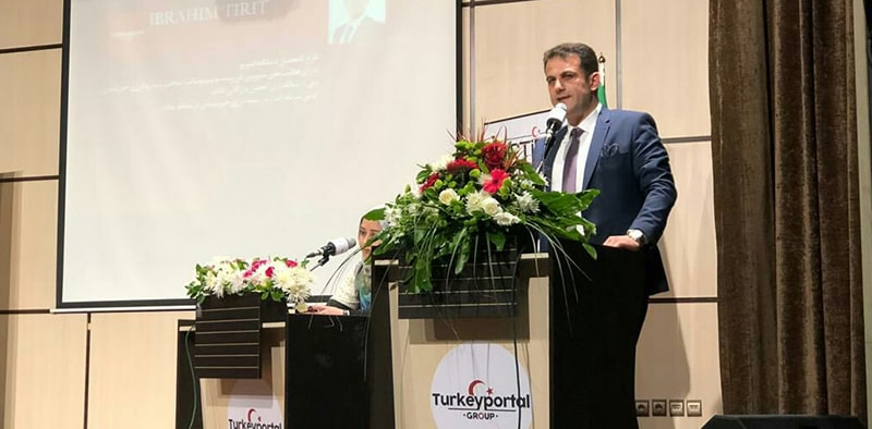 دومین همایش ترکیه پورتال