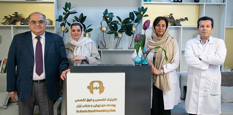 کلینیک زیبایی دکتر فائزه احمدی