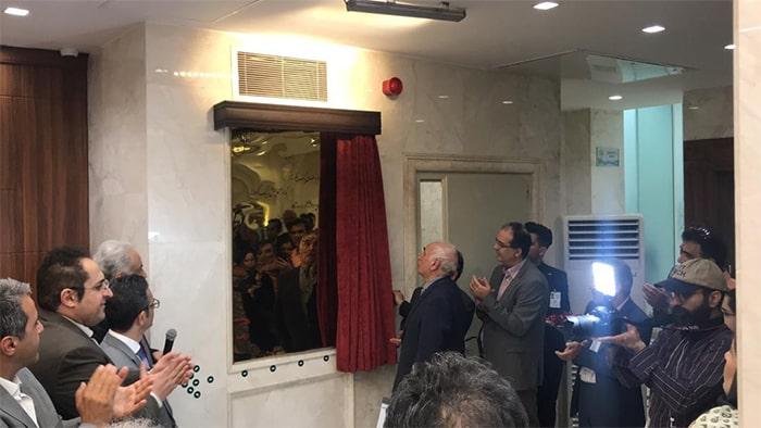 گزارش تصویری از مراسم افتتاح بیمارستان آرمان