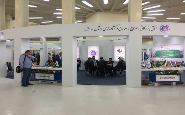 گزارش تصویری روز دوم نمایشگاه - کنفرانس اکو