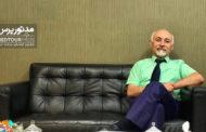 ویدیو گفتوگو با دکتر بابک حیدری اقدم رئیس بیمارستان جم تهران