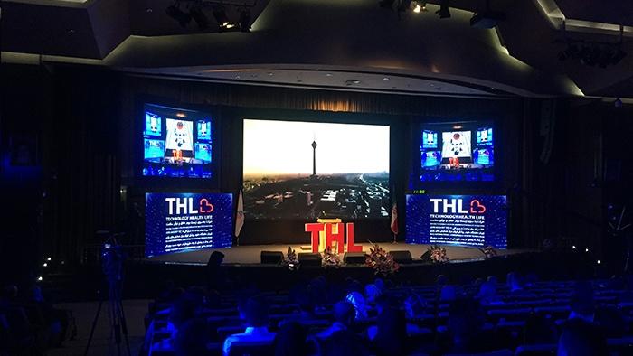 رویداد سلامت دیجیتال بینالمللی (THL) برگزار شد