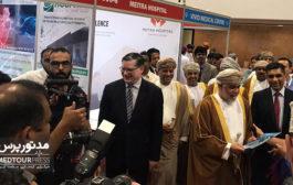 گزارش تصویری نمایشگاه عمان هلث