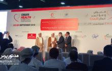 پیشنیازهای توسعه همکاری ایران و عمان در گردشگری سلامت