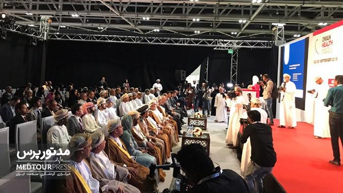 همکاری ایران و عمان در گردشگری سلامت