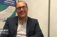ویدیوی گفتوگو با سعید شکاری مدیر پروژه گردشگری سلامت اربیل