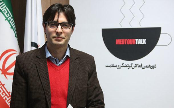 گردشگری پزشکی ایران در فهرست میراث ناملموس جهان ثبت شود