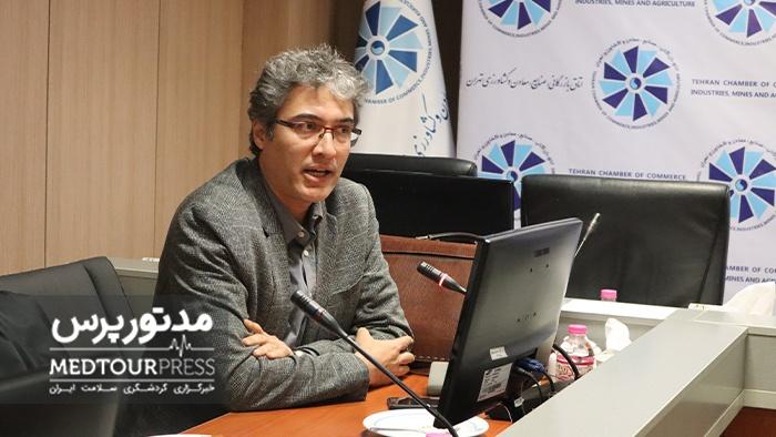 رئیس اداره گردشگری وزارت بهداشت