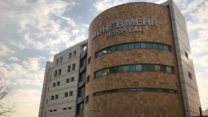 نمای بیمارستان محب مهر