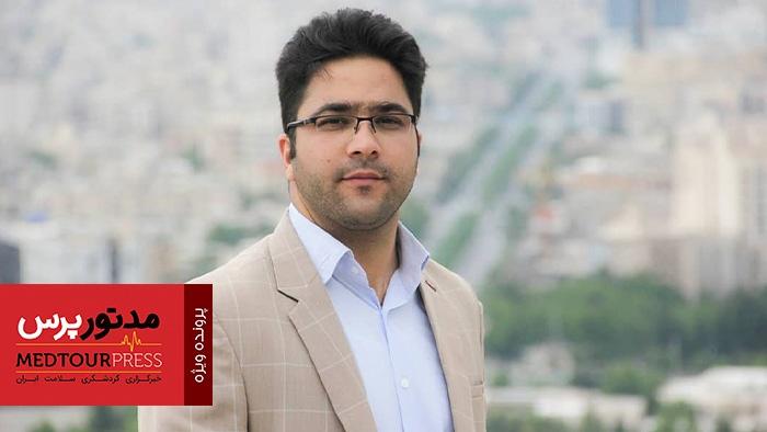 بحران کرونا ، گردشگری سلامت ایران را قویتر میکند