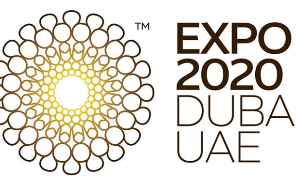 لغو اکسپو 2020 دبی