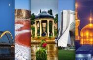 شهرهای پیشتاز گردشگری سلامت ایران