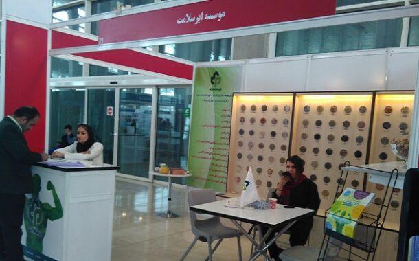 ارتباط طب سنتی و نوین ایران تخصصی میشود