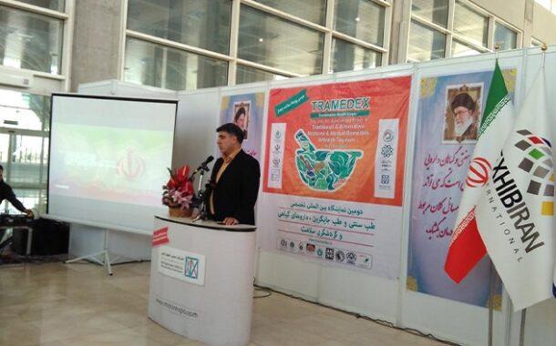 یکپارچگی طب سنتی و نوین برای رشد گردشگری و سلامت