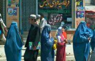همه آنچه میخواهید درباره بازار افغانستان بدانید