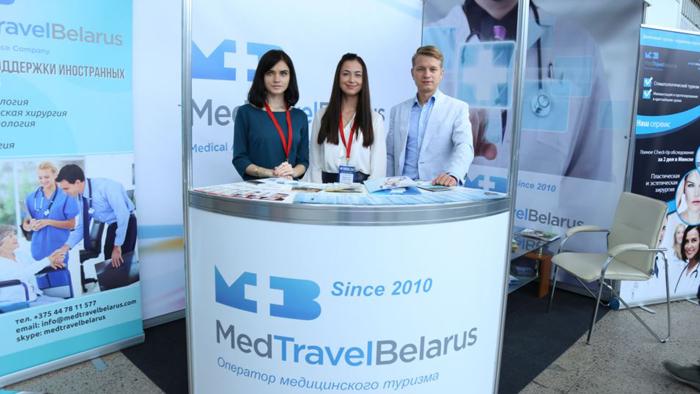 گردشگری سلامت در بلاروس